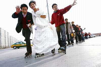 roller skating wedding 49